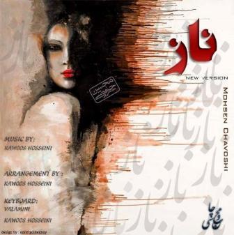 دانلود رمیکس جدید آهنگ ناز از محسن چاوشی