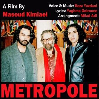 دانلود آهنگ جدید رضا یزدانی به نام متروپل