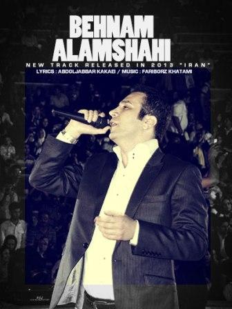دانلود آهنگ جدید بهنام علمشاهی به نام ایران