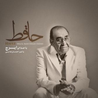 دانلود آهنگ جدید ایرج و امیر احسان فدایی به نام حافظ