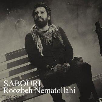 Roozbeh+Nematollahi+Sabouri دانلود موزیک ویدیو جدید روزبه نعمت الهی با نام صبوری