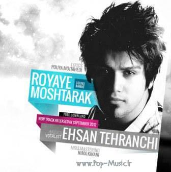 دانلود آهنگ جدید احسان تهرانچی با نام رویای مشترک
