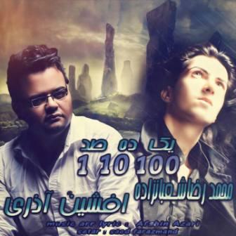 دانلود آهنگ جدید افشین آذری و محمدرضا شهاب زاده به نام یک ده صد