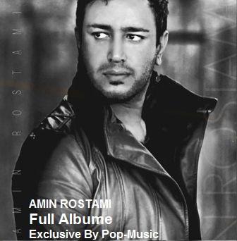 Amin Rostami Full دانلود فول آلبوم امین رستمی