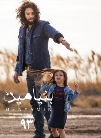 آلبوم جدید بنیامین بهادری به نام ۹۳