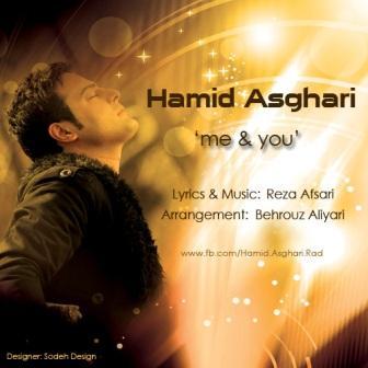 Hamid Asghari دانلود آهنگ جدید حمید اصغری با نام من و تو