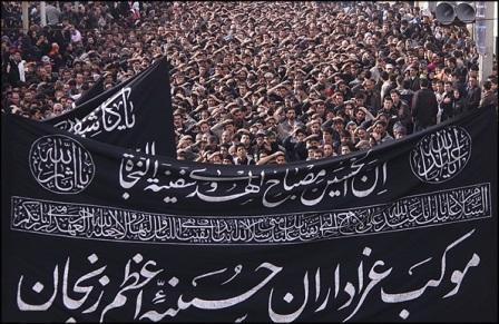 عزاداری شب سوم محرم ۱۳۹۱ مسجد حسینیه اعظم زنجان