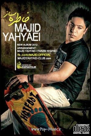 Majid khatere saz دانلود آلبوم مجید یحیایی با نام خاطره ساز