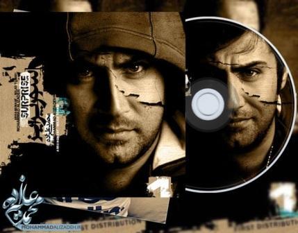 دانلود آلبوم محمد علیزاده با نام سورپرایز