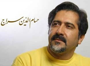 دانلود آهنگ جدید استاد حسام الدین سراج به نام زلف