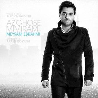 Meysam Ebrahimi Az Ghose Mimiram انتشار آلبوم میثم ابراهیمی در بهمن ماه