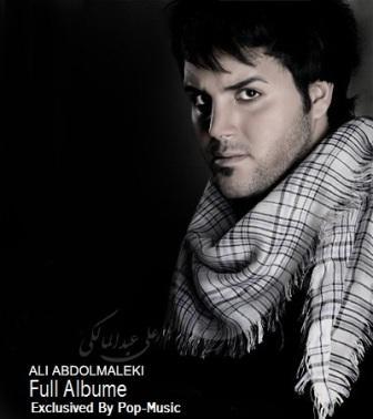 آهنگ یادت رفت - علی عبدالمالکی