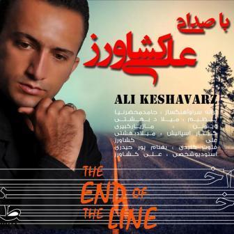دانلود آهنگ جدید علی کشاورز اخر خط