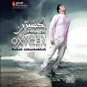 دانلود آلبوم جدید بابک جهانبخش با نام اکسیژن
