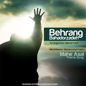 دانلود آهنگ جدید بهرنگ بهادرزاده به نام ماه عسل