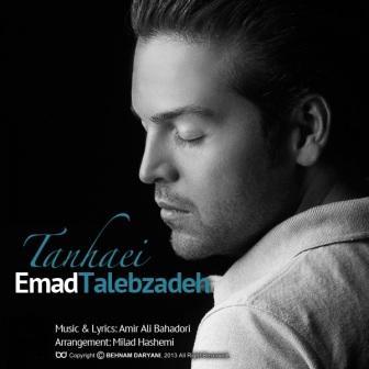 Emad+Talebzadeh دانلود آهنگ جدید عماد طالب زاده با نام تنهایی
