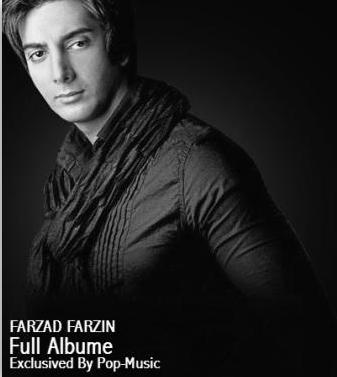 Farzad Farzin دانلود فول آلبوم فرزاد فرزین
