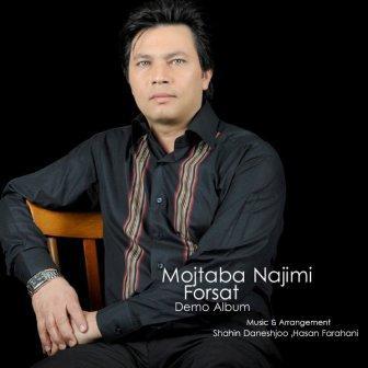 دانلود دمو آلبوم جدید مجتبی نجیمی به نام فرصت