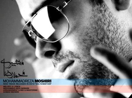 دانلود آهنگ جدید محمدرضا مشیری با نام دلتنگتم