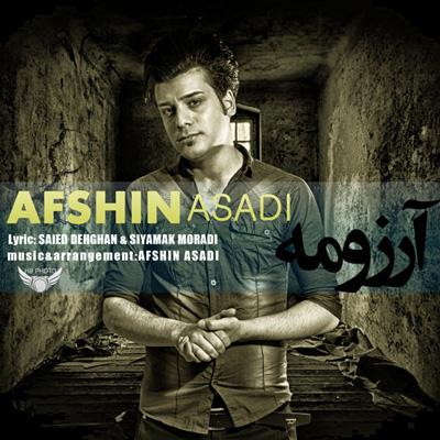 دانلود آهنگ جدید افشین اسدی به نام آرزومه