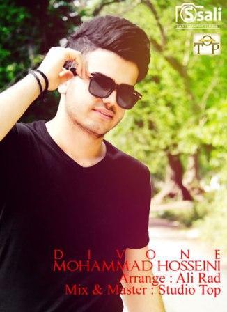 دانلود آهنگ جدید محمد حسینی به نام دیوونه