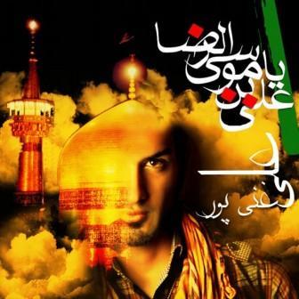 دانلود آهنگ جدید علی غنی پور به نام دلم هواتو کرد