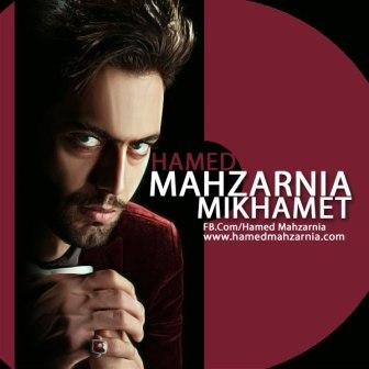Hamed%20Mahzarnia دانلود آهنگ جدید حامد محضرنیا به نام میخوامت