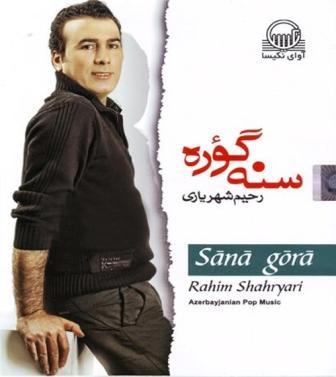 rahim دانلود آلبوم جدید رحیم شهریاری با نام سنه گوره