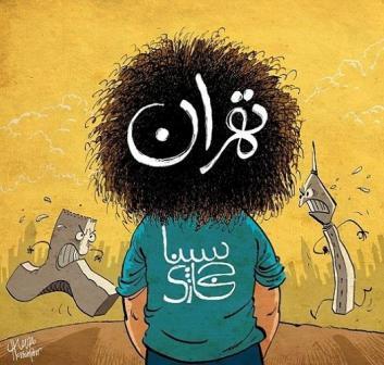 SinaHejaziTehran دانلود آهنگ جدید سینا حجازی به نام تهران