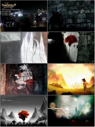 دانلود موزیک ویدیو جدید محسن چاووشی به نام هر روز پاییزه