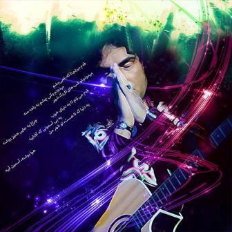 آهنگ جدید رضا یزدانی به نام مترو