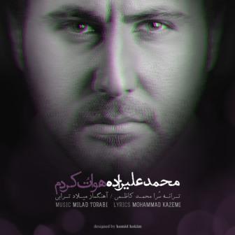 alizade دانلود آهنگ جدید محمد علیزاده با نام هواتو کردم