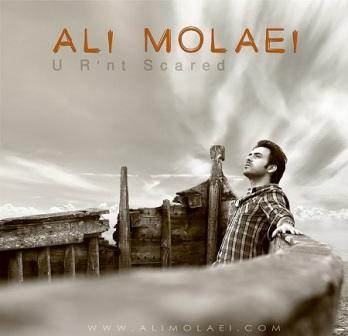 دانلود آهنگ جدید علی مولایی به اسم تو نمیترسی