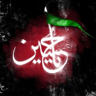 afshin azari دانلود آهنگ جدید افشین آذری به نام یا حسین