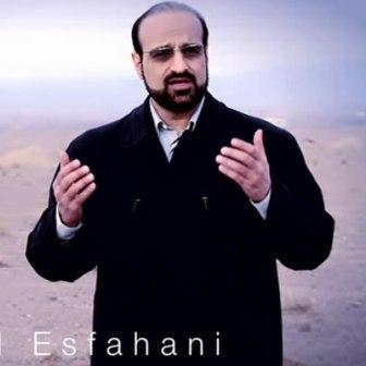 دانلود آهنگ جدید محمد اصفهانی با نام بوسیدن روی ماه