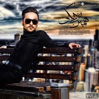 Soheil Jami Hamin Nazdikii دانلود آهنگ جدید سهیل جامی به نام همین نزدیکی